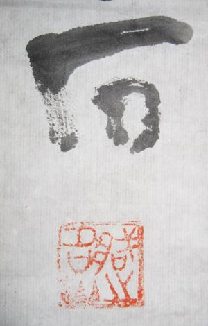 f0307792_19540018.jpg
