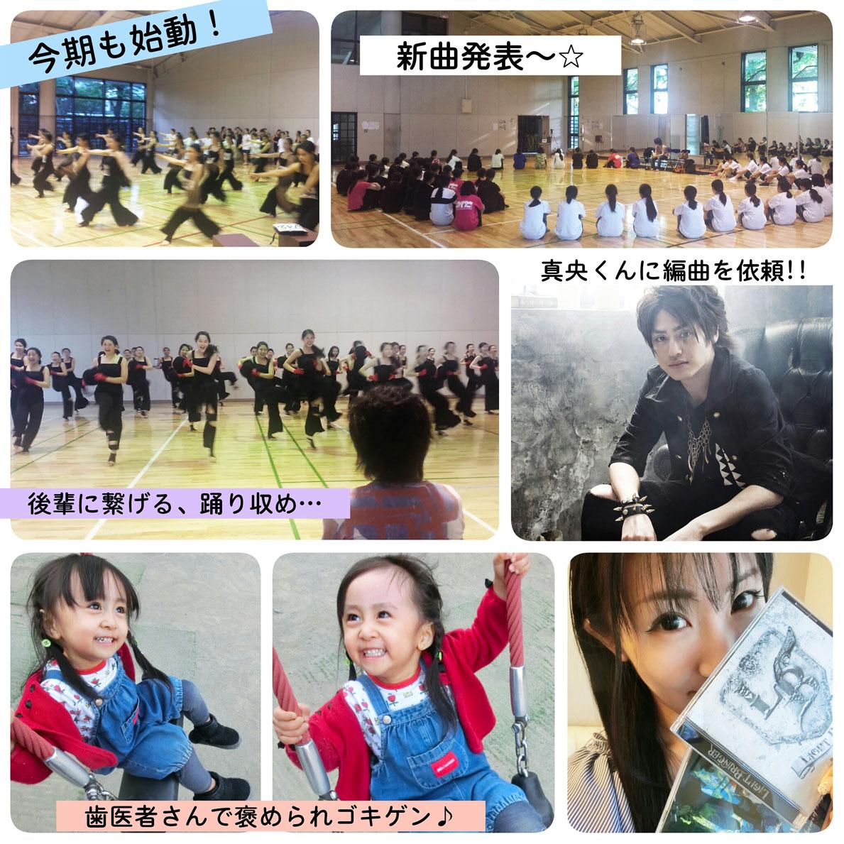 新学期、始動!! 編曲を依頼☆_d0224894_1120422.jpg