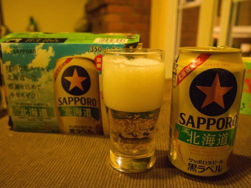 今年も出ました・・「北海道限定 黒ラベル」 飲みますよ~!_f0276498_23104815.jpg