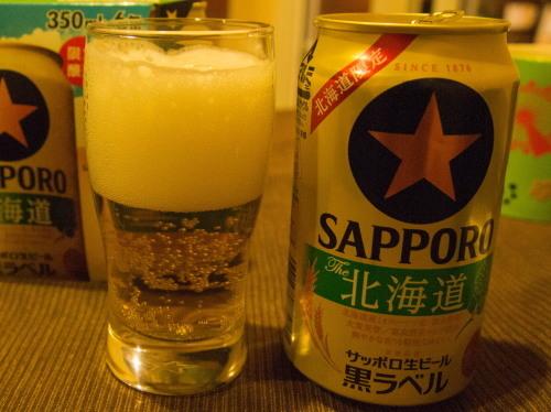 今年も出ました・・「北海道限定 黒ラベル」 飲みますよ~!_f0276498_23115481.jpg