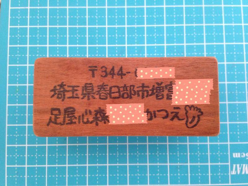 a0207707_19281082.jpg