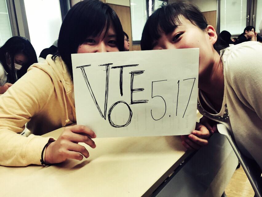 「#私は大阪都構想に反対します」_f0212121_22261027.jpg