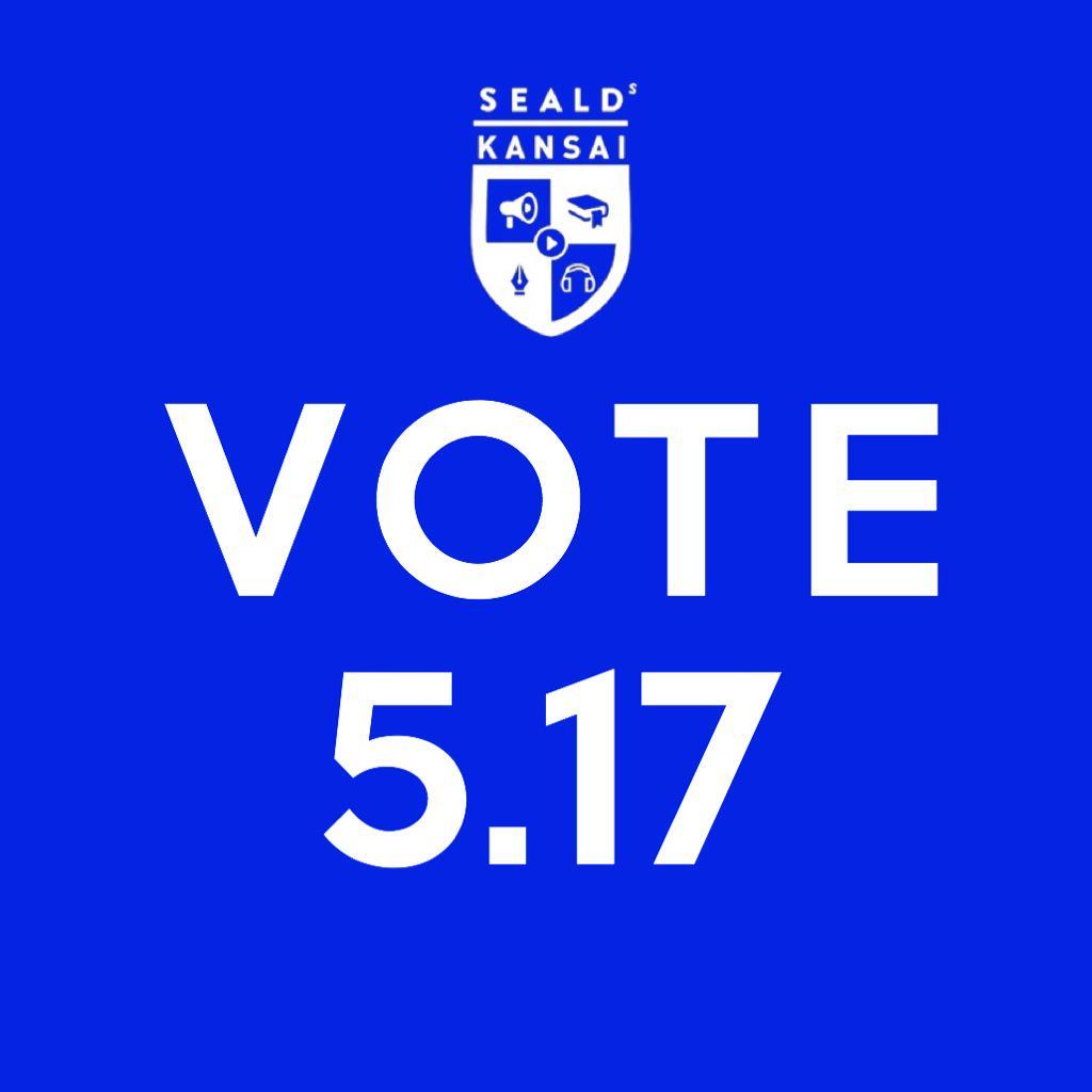 「#私は大阪都構想に反対します」_f0212121_2226753.jpg
