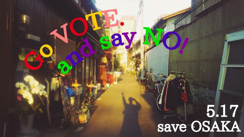 「#私は大阪都構想に反対します」_f0212121_231231.jpg