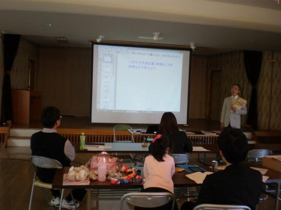 教え方セミナー 松前会場_e0252129_2048724.jpg