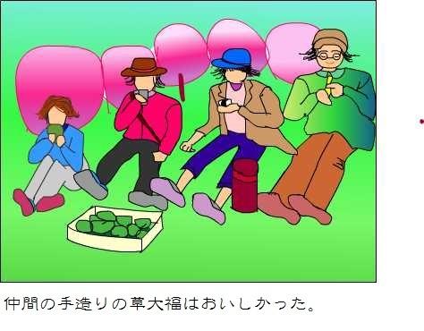 c0123031_16461381.jpg