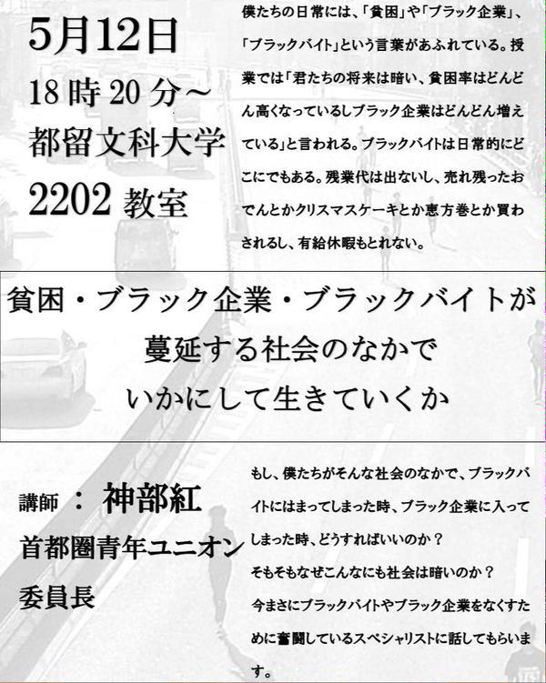 5/12_c0024539_14171475.jpg
