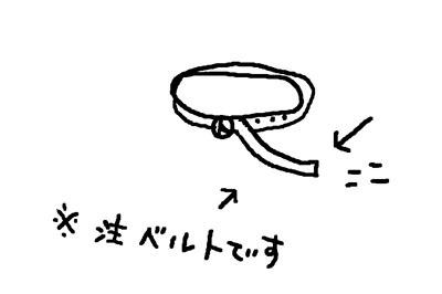 b0223446_10062175.jpg