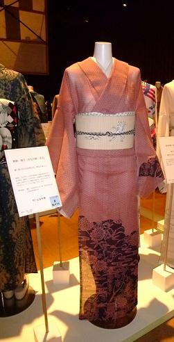 わーと日本橋・竺仙絹紅梅・きもの鶴のコーディネイト。_f0181251_15581882.jpg