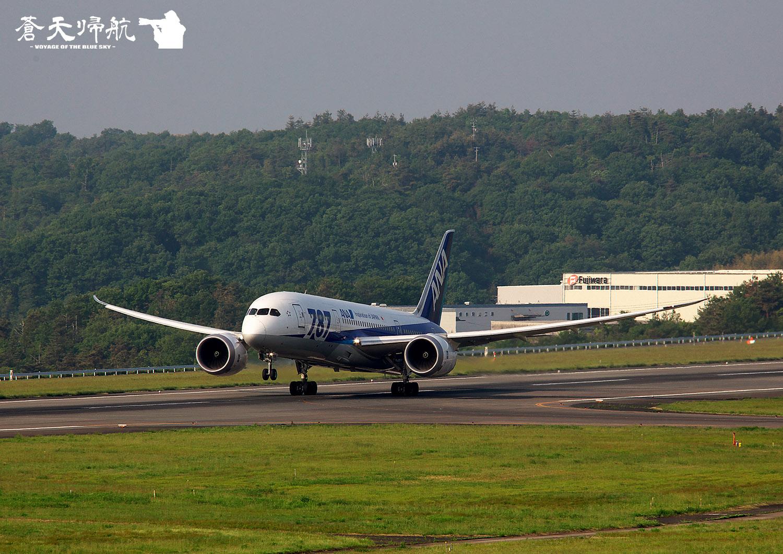 岡山空港・5月10日・_a0290652_19593140.jpg