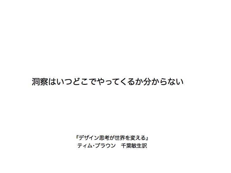 d0039955_00051550.jpg