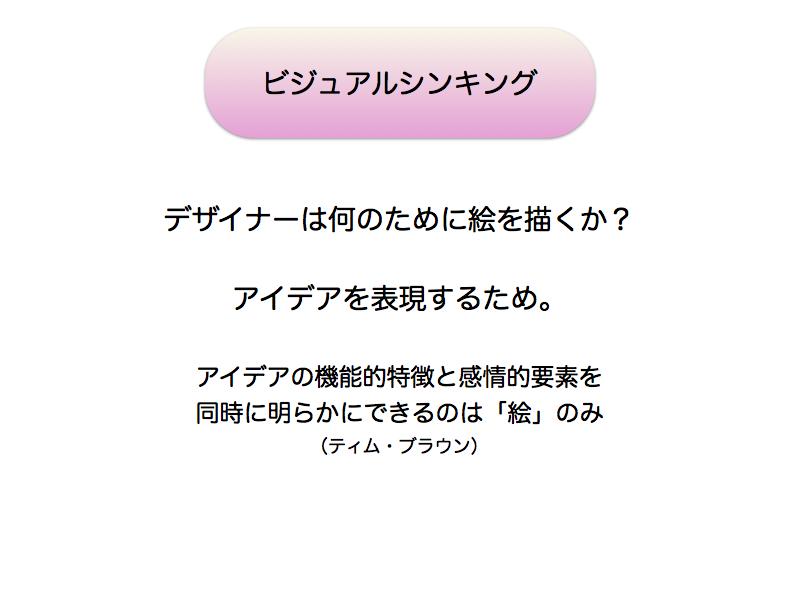 d0039955_00421178.jpg
