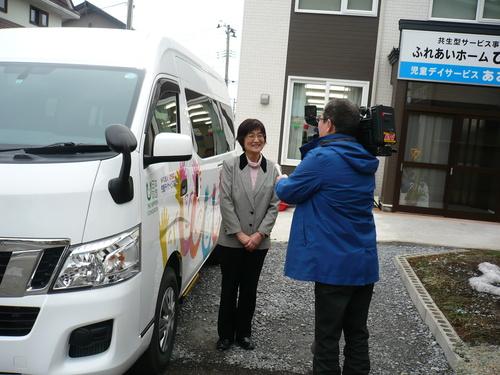 日本財団様助成車輛購入「祝賀式・新車ご祈祷」_f0204059_10501844.jpg