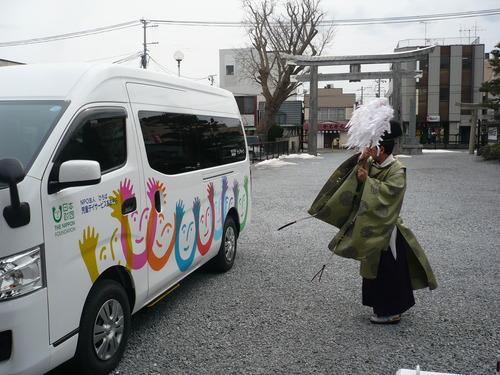 日本財団様助成車輛購入「祝賀式・新車ご祈祷」_f0204059_10515534.jpg