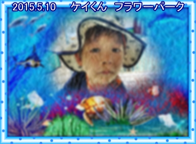 a0052666_2350636.jpg