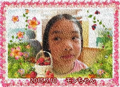 a0052666_23571249.jpg
