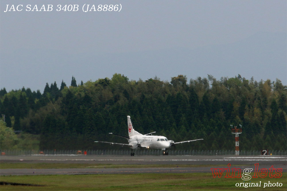 '15年 鹿児島空港レポート・・・JAC/JA8886_f0352866_18482942.jpg