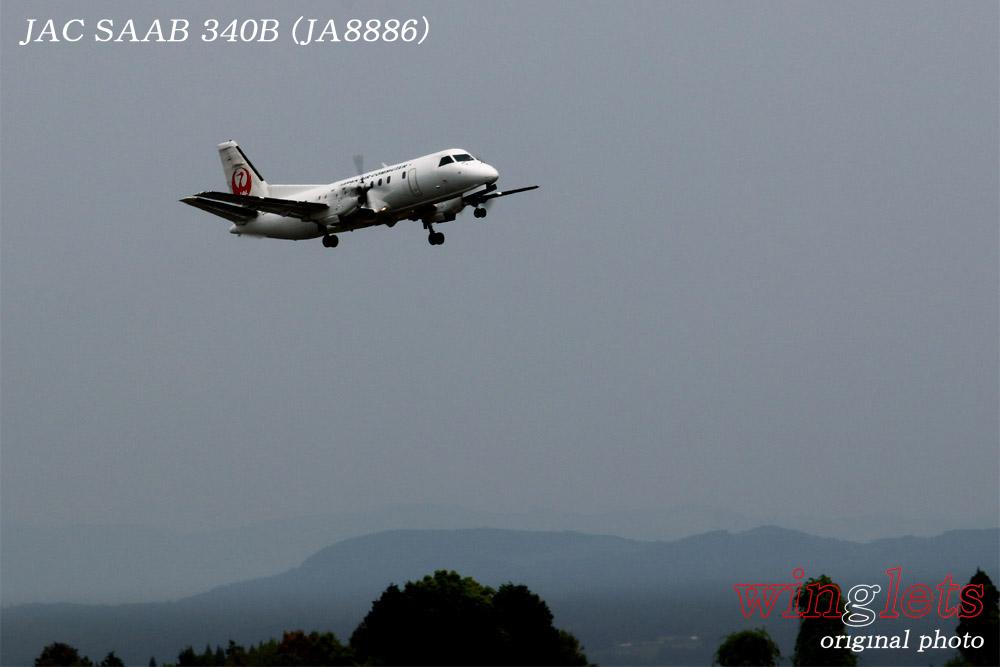 '15年 鹿児島空港レポート・・・JAC/JA8886_f0352866_184912.jpg