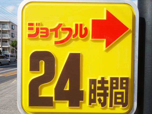 f0161683_20201163.jpg