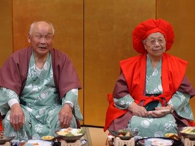 88歳「米寿の祝い」_b0092684_10582581.jpg