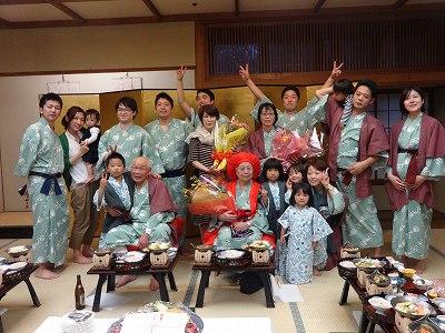 88歳「米寿の祝い」_b0092684_10583417.jpg
