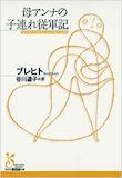 b0072887_20111946.jpg
