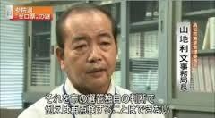 徳島不正選挙の顛末:不正選挙の証拠をつかんだ!開票担当者も「投票用紙以外の紙を見た」と!でも…_e0069900_20291340.jpg