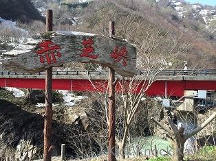 寒河江川 ・ 小国荒川_f0164003_23412836.jpg