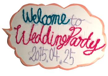 結婚式★お出迎え係_d0226205_2256122.jpg