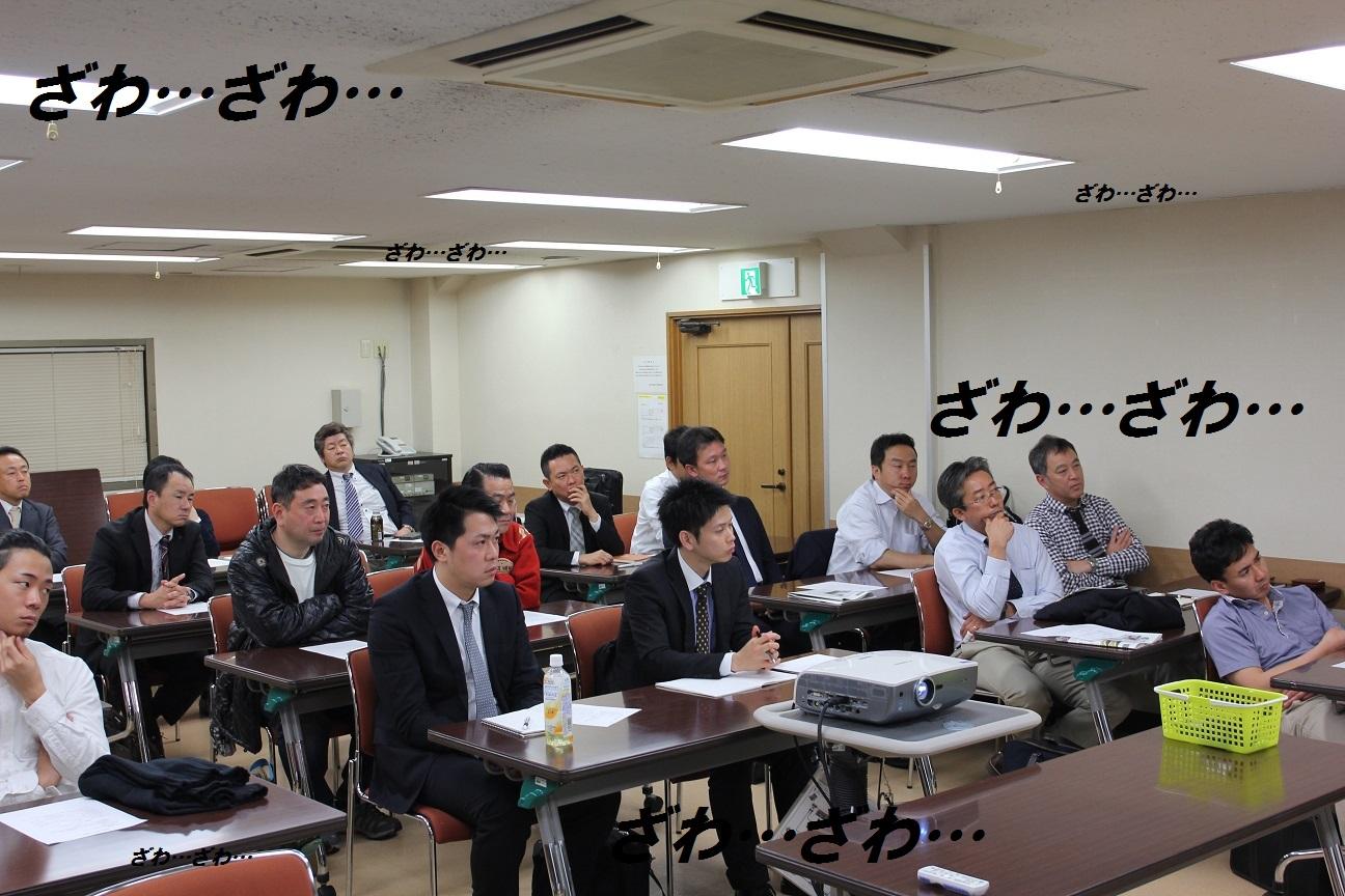4月の勉強会報告_e0230111_10333531.jpg