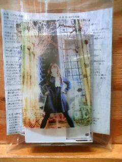 オススメ・ニューリリース新入荷 5/12_b0125413_13174036.jpg