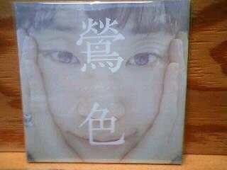 オススメ・ニューリリース新入荷 5/12_b0125413_1317513.jpg