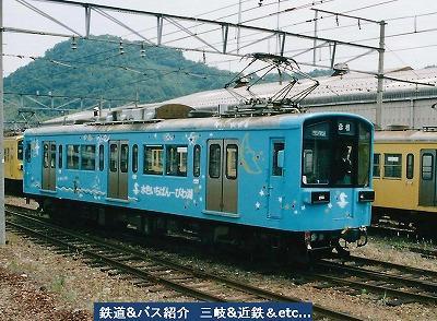 VOL,2867 『近江220形メモリアル列車(ラストラン)』_e0040714_0171653.jpg