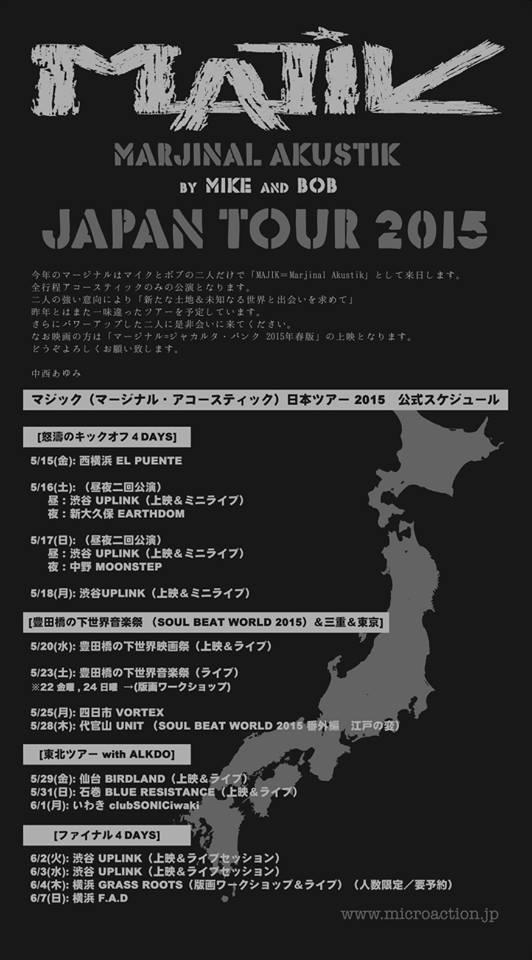 MAJIK  Japan Tour 2015_c0234515_1391183.jpg