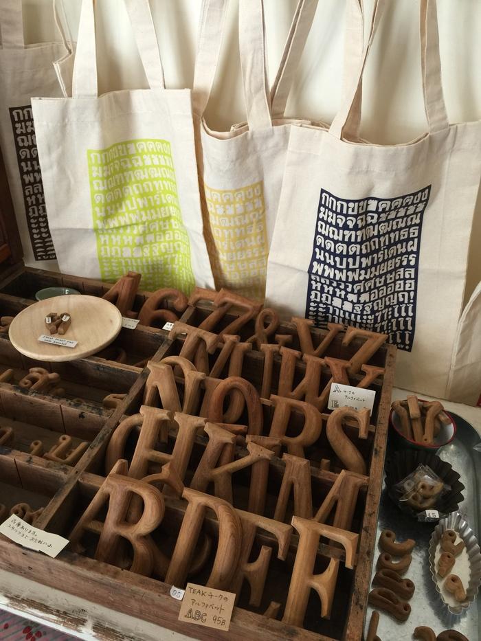 2015 GW バンコク (13) Parden で チェンマイ黄桃のパフェと素敵な雑貨_f0062122_12505875.jpg