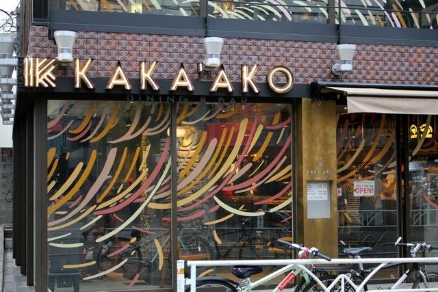 *原宿*「KAKA\'AKO DINING & BAR」_f0348831_19490852.jpg