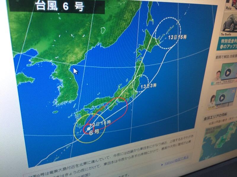 台風_d0085634_17215265.jpg