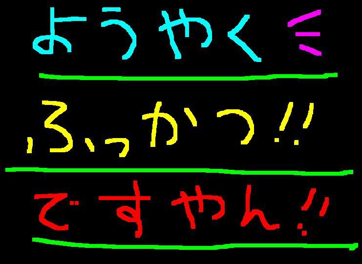 f0056935_1021396.jpg