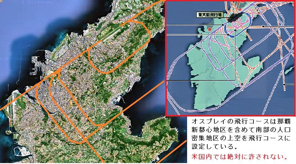 辺野古の海を守る人々  ほか_c0024539_2053504.jpg