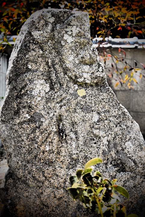 持宝院の文英石仏                    岡山県・岡山市北区立田_d0149245_2163871.jpg