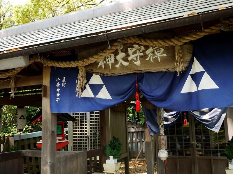 和歌山城公園にて_b0093754_20175876.jpg