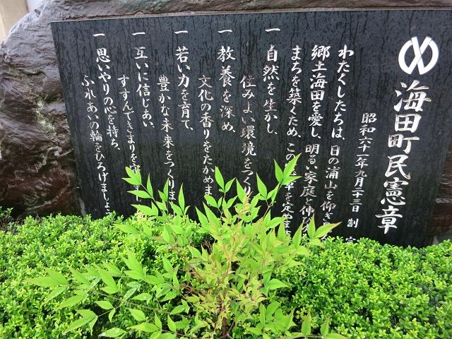 海田公民館、2018年に移転新築へ_b0095061_19201979.jpg