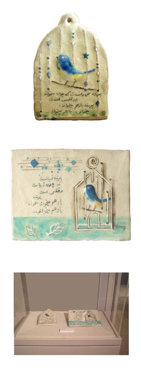 古代オリエント博物館で作品展示 No.5_d0136461_9273616.jpg