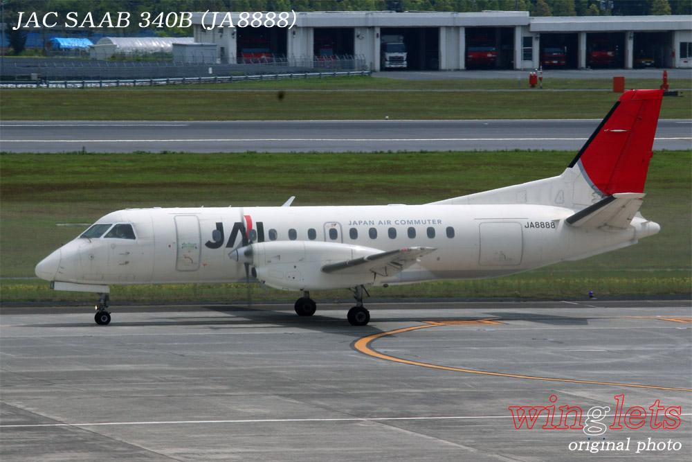 '15年 鹿児島空港レポート・・・JAC/JA8888_f0352866_20244733.jpg