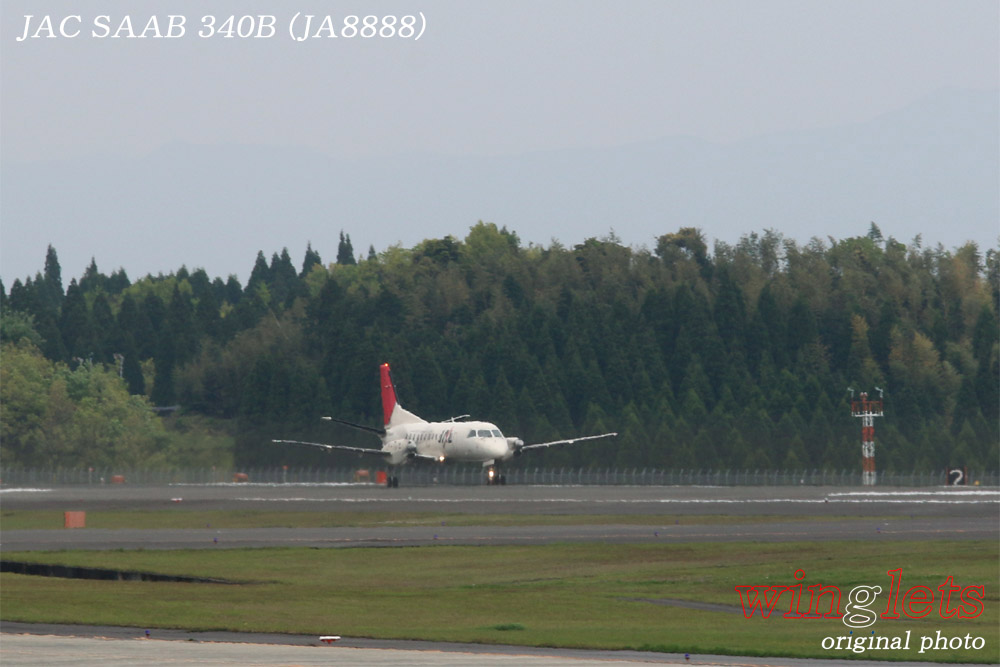 '15年 鹿児島空港レポート・・・JAC/JA8888_f0352866_2025045.jpg