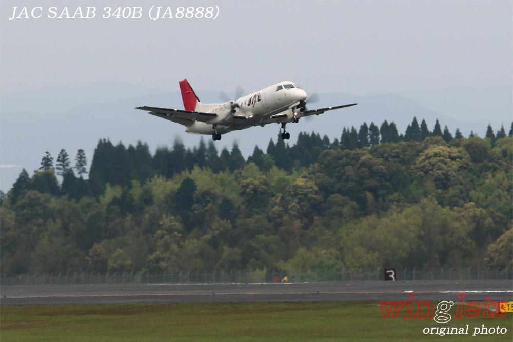 '15年 鹿児島空港レポート・・・JAC/JA8888_f0352866_2025107.jpg