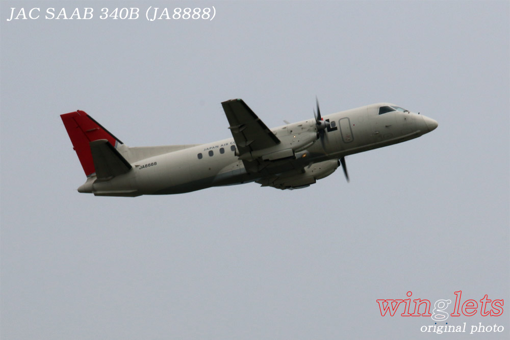'15年 鹿児島空港レポート・・・JAC/JA8888_f0352866_20253918.jpg