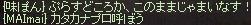 a0201367_7153717.jpg