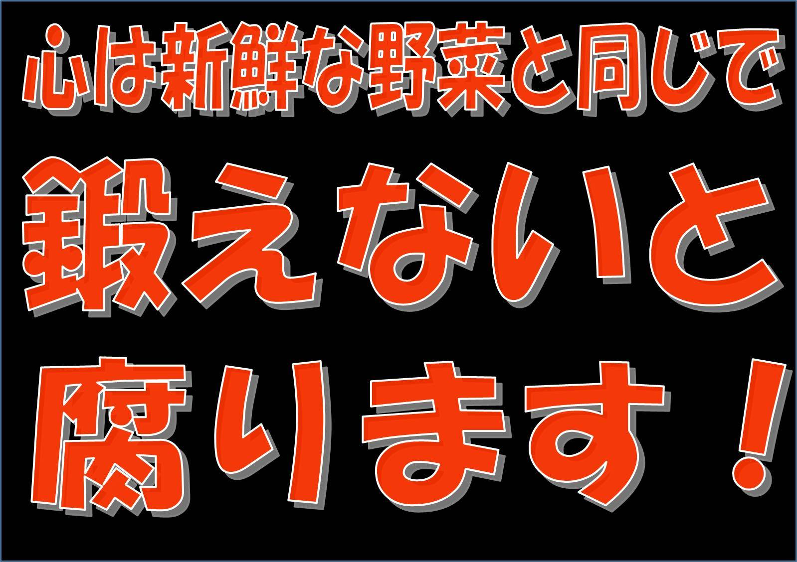 寝屋川_c0000970_09400916.jpg