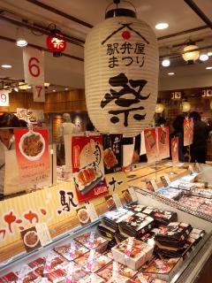 東京駅 駅弁屋 祭 万葉軒の潮干狩り弁当_f0112873_22372293.jpg